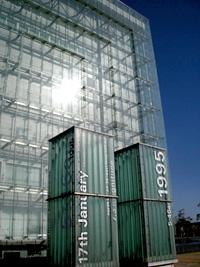 阪神・淡路大震災記念人と防災未来センター
