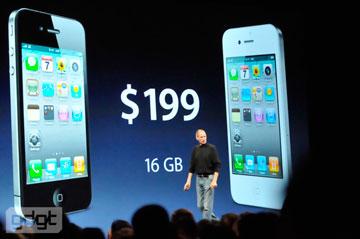 iPhone4安い!