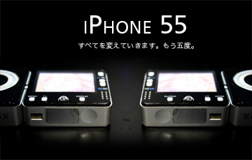 iphone4っぽいOptioX