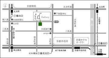 夷川通り御幸町西入 id Gallery map