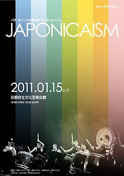 バチホリック京都公演JAPONICAISM