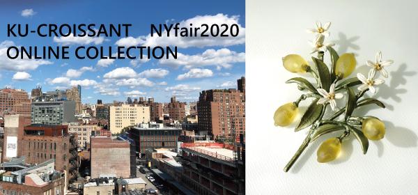<NYフェア2020 31...