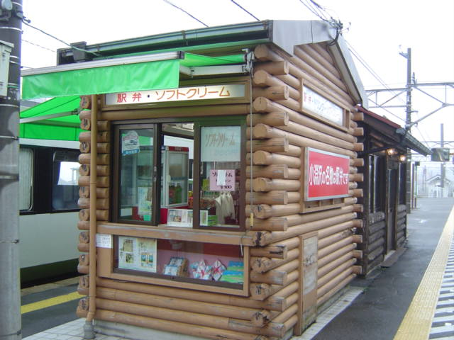 小淵沢駅弁7