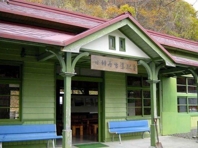 神居古澤駅