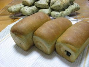 ミニ食パン*ヨモギ&小豆甘納豆