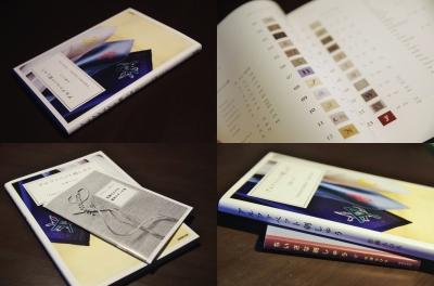 abc_book_001