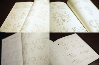 abc_book_003