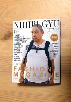 130215-雑誌の表紙