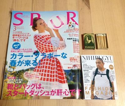 130215-雑誌の表紙の比較