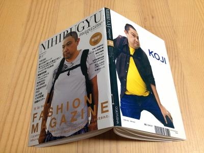 130215-雑誌の表紙と裏表紙