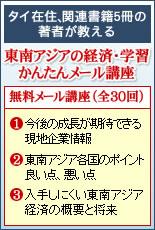 mail_img.jpg
