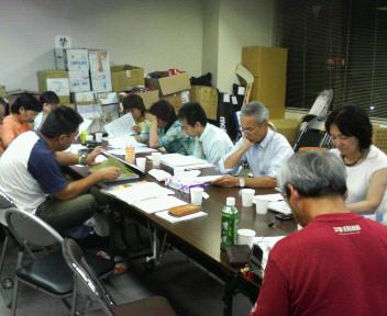 6-26実行委員会
