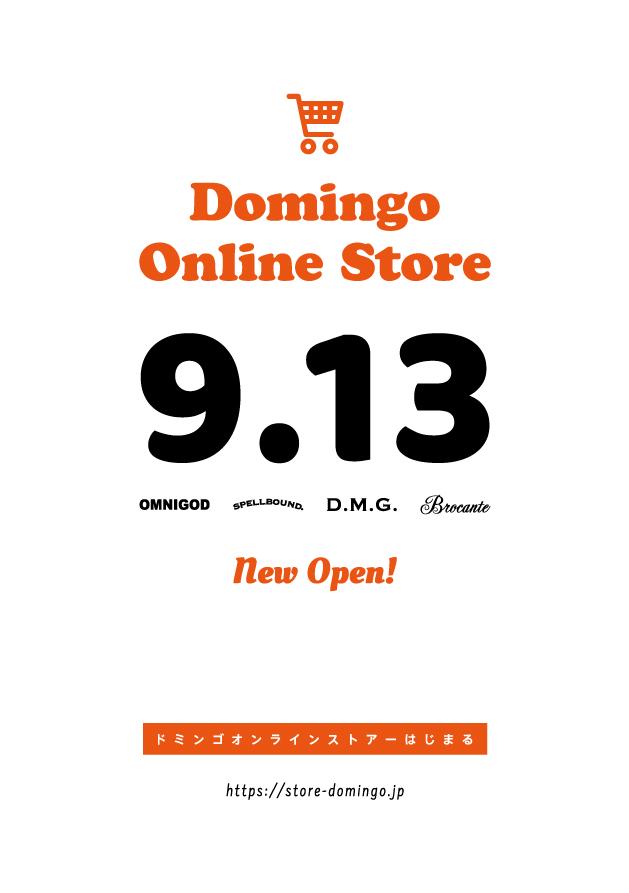 『ドミンゴ公式オンラインストア!』