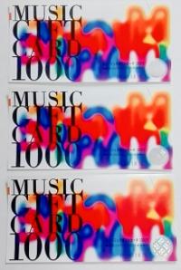 ミュージックギフトカード