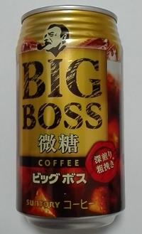 BIG BOSS(ビッグボス)微糖