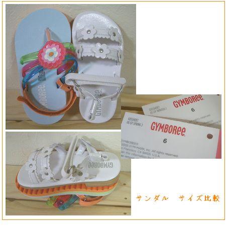 GYM size6