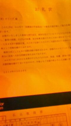 201003131802000.jpg
