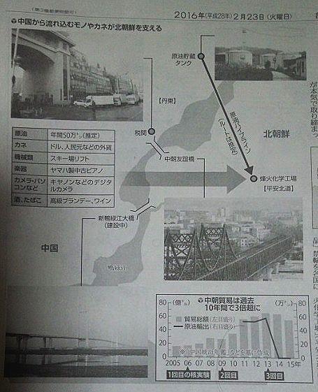 PAP_0202a.jpg