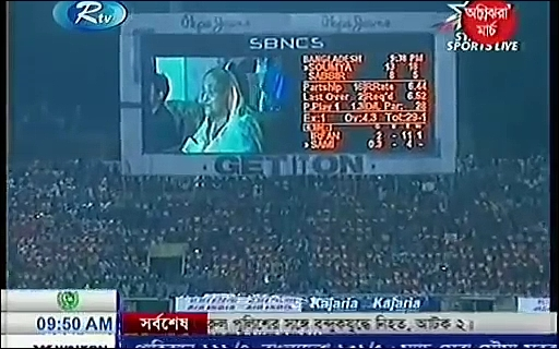 Sports News 03 March Asia Cup T20 2016 Bangladesh VS Pakistan T20.mp4_000010220.jpg
