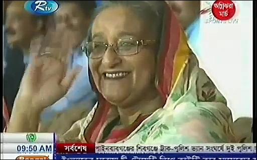 Sports News 03 March Asia Cup T20 2016 Bangladesh VS Pakistan T20.mp4_000019414.jpg