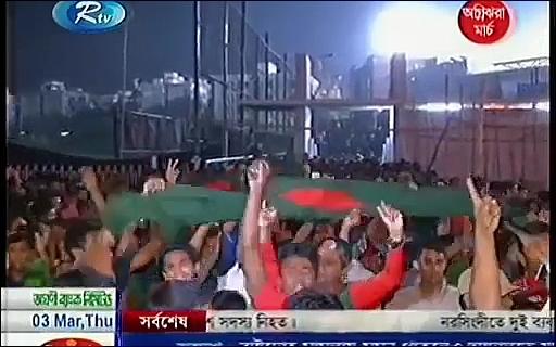 Sports News 03 March Asia Cup T20 2016 Bangladesh VS Pakistan T20.mp4_000041605.jpg
