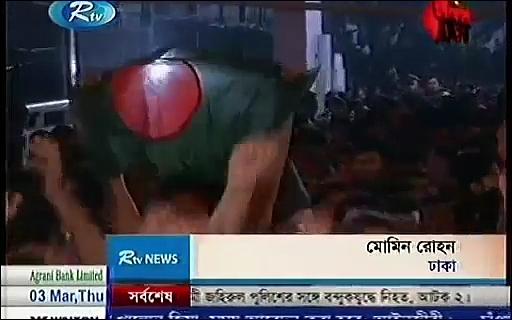 Sports News 03 March Asia Cup T20 2016 Bangladesh VS Pakistan T20.mp4_000046806.jpg