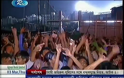 Sports News 03 March Asia Cup T20 2016 Bangladesh VS Pakistan T20.mp4_000065163.jpg