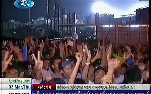 Sports News 03 March Asia Cup T20 2016 Bangladesh VS Pakistan T20.mp4_000065534.jpg