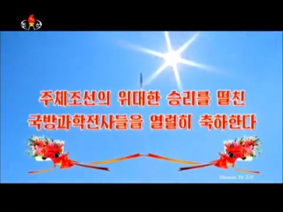 Hwasong-14 the Great Victory for Korea of Juche [CC].mp4_000055361.jpg