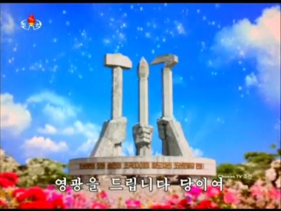 Hwasong-14 the Great Victory for Korea of Juche [CC].mp4_000178604.jpg