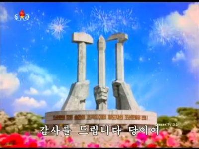 Hwasong-14 the Great Victory for Korea of Juche [CC].mp4_000182172.jpg