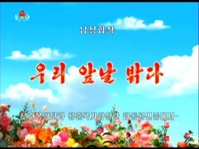Hwasong-14 the Great Victory for Korea of Juche [CC].mp4_000522361.jpg