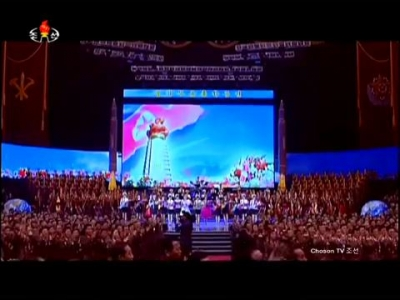 Full Concert to Contributors to ICBM Hwasong-14.mp4_000073116.jpg