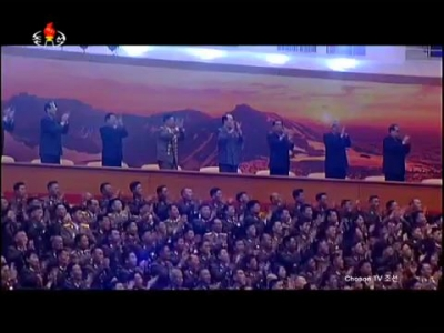 Full Concert to Contributors to ICBM Hwasong-14.mp4_000075588.jpg