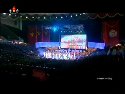 Full Concert to Contributors to ICBM Hwasong-14.mp4_005147852.jpg