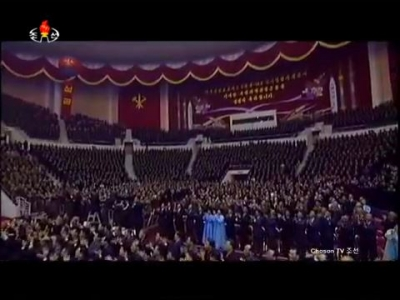 Full Concert to Contributors to ICBM Hwasong-14.mp4_005187244.jpg
