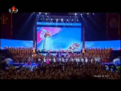 Full Concert to Contributors to ICBM Hwasong-14.mp4_005238988.jpg