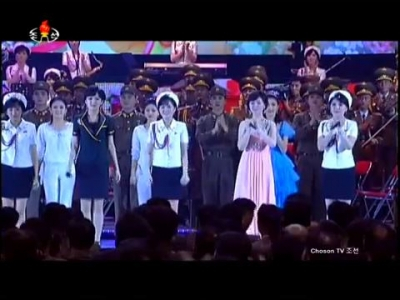 Full Concert to Contributors to ICBM Hwasong-14.mp4_005267059.jpg