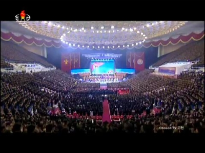 Full Concert to Contributors to ICBM Hwasong-14.mp4_005280260.jpg