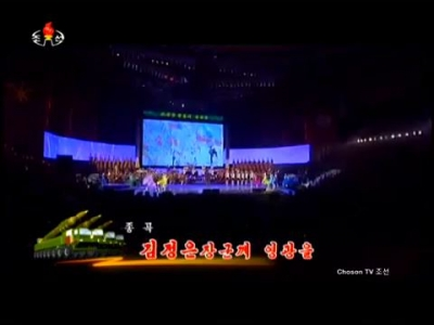 Full Concert to Contributors to ICBM Hwasong-14.mp4_004931084.jpg
