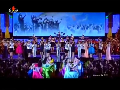 Full Concert to Contributors to ICBM Hwasong-14.mp4_005113284.jpg