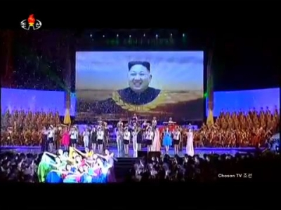 Full Concert to Contributors to ICBM Hwasong-14.mp4_005125915.jpg
