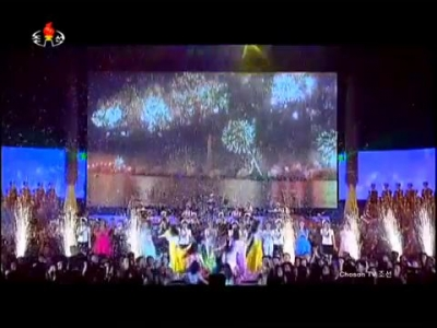 Full Concert to Contributors to ICBM Hwasong-14.mp4_005143923.jpg