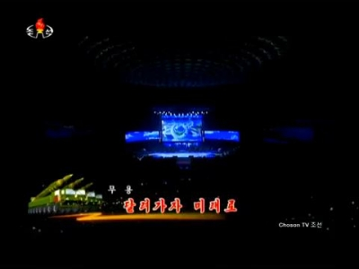 Full Concert to Contributors to ICBM Hwasong-14.mp4_002309420.jpg