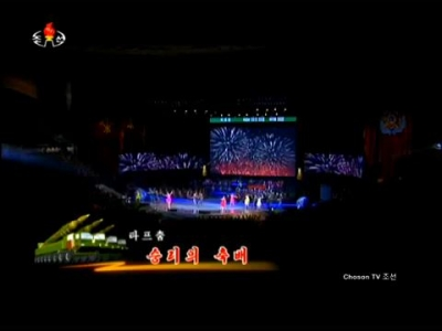 Full Concert to Contributors to ICBM Hwasong-14.mp4_002544518.jpg