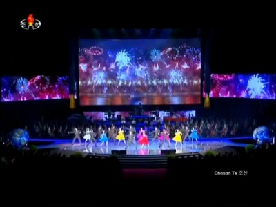 Full Concert to Contributors to ICBM Hwasong-14.mp4_002651044.jpg