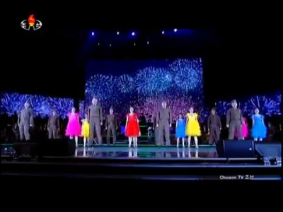 Full Concert to Contributors to ICBM Hwasong-14.mp4_002807796.jpg