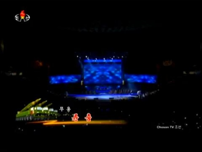 Full Concert to Contributors to ICBM Hwasong-14.mp4_003978972.jpg