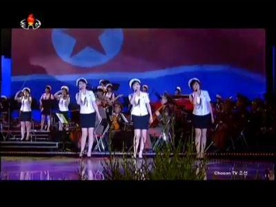 Full Concert to Contributors to ICBM Hwasong-14.mp4_000856560.jpg