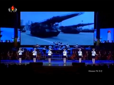 Full Concert to Contributors to ICBM Hwasong-14.mp4_001094748.jpg